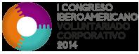 logo-congreso-voluntariado-cooperativo